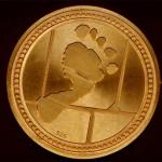 Pavement jewellery bronze ingot - 1